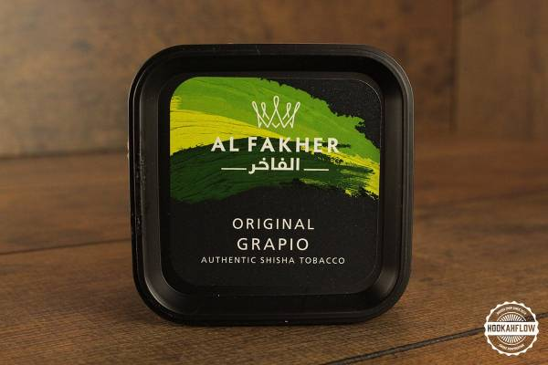 Al Fakher 200g Grapio.jpg