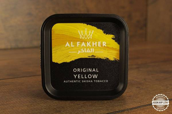 Al Fakher 200g Yellow.jpg